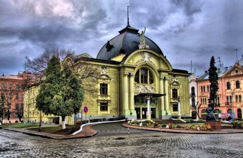 Музично-драматичний театр імені Ольги Кобилянської